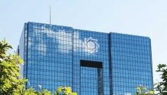 نرخ تورم در شهریور ماه ۹۴ به ۱۵٫۱ درصد رسید