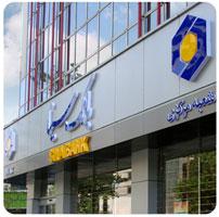خرید شارژ و پرداخت قبوض با استفاده از نرم افزار ۷۲۷ بانک سینا