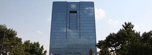رفع خلاء قانونی در خصوص موسسات اعتباری غیربانکی