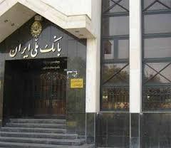 کسب تندیس طلایی روابط عمومی توسط بانک ملی یران