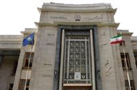 تقدیر از حضور چشمگیر بانک سپه در هفتمین نمایشگاه معرفی فرصتهای سرمایه گذاری کشور