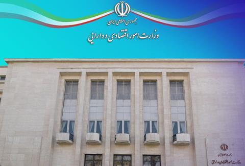 روابط ایران و چین در پسا تحریم گسترش می یابد