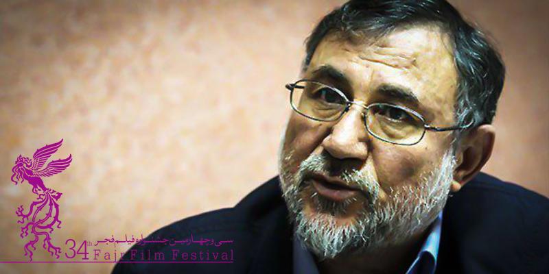 مهلت نمایش فیلم ها جهت داوری در جشنواره فیلم فجر