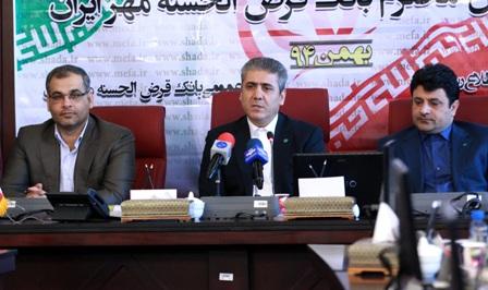 از سوی بانک قرض الحسنه مهر ایران صورت گرفت :پرداخت سه هزار میلیارد ریال تسهیلات