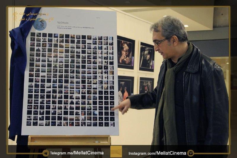 بخش مسابقه تبلیغات فیلم جشنواره فیلم فجر رونمایی شد