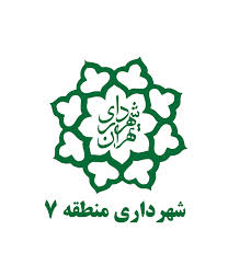 برگزاری کارگاه آموزشی چهارشنبه سوری ایمن و اطفاء حریق در منطقه ۷