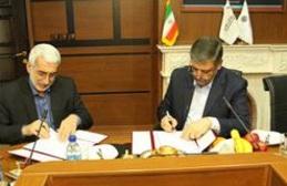 بانک گردشگری و دانشکده مدیریت دانشگاه تهران، تفاهمنامه همکاری امضا کردند