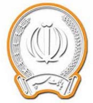 فروش املاک مازاد بانک سپه از طریق بورس کالا برای اولین بار در ایران