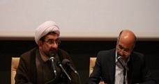 برگزاری ۳۰ نمایشگاه قرآنی در بوستان های سراسر پایتخت