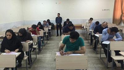 هشتمین دوره آزمون احراز صلاحیت مشاوران فناوری اطلاعات در سراسر کشور برگزار شد