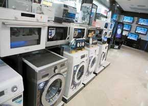گرانی ۵ درصدی در بازار لوازم خانگی