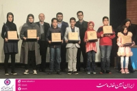 برگزیدگان سومین مسابقه نقاشی کودکان و نوجوانان سازمان ملی بهرهوری ایران معرفی شدند