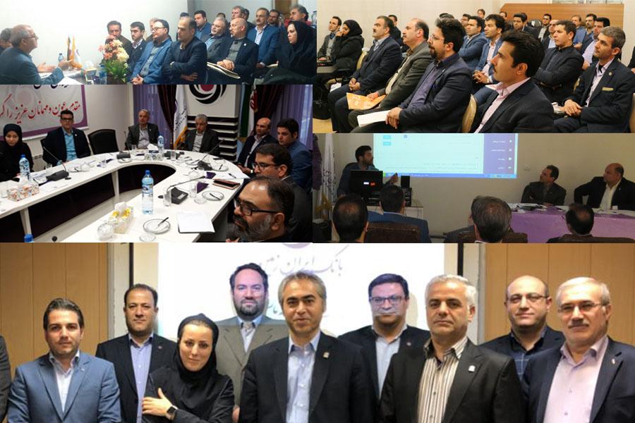 آغاز اجرای طرح های متنوع بانکی در بانک ایران زمین