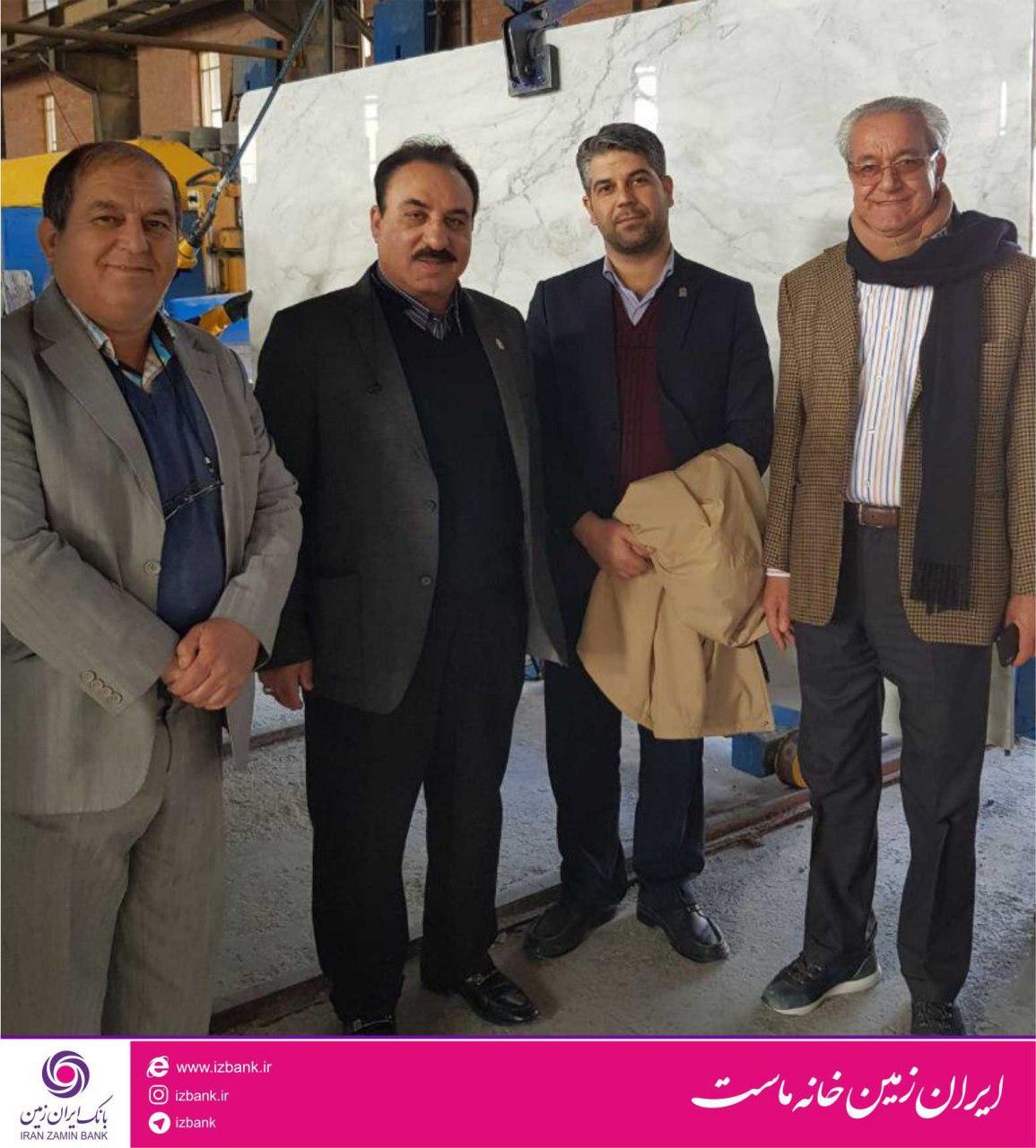 بازديد معاون عمليات بانکي بانک ايران زمين از شرکت صنايع تبديلي فراز اصفهان