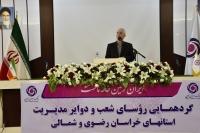 بانک ایران زمین تا سال ۱۴۰۰ بانکی تمام دیجیتال می شود