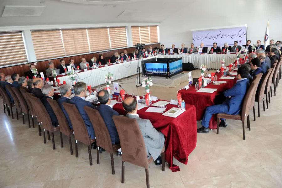 برگزاری گردهمایی سراسری مدیران بانک ایران زمین