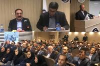حمایت از تولید و اشتغال یکی از اهداف اصلی بانک ایران زمین است