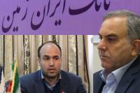 دیدار مدیر استانی بانک ایران زمین با معاون غذا و دارو دانشگاه علوم پزشکی کرمانشاه
