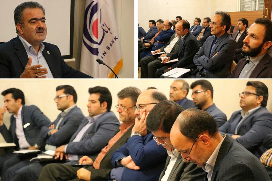 برگزاری گردهمایی سراسری روسای شعب استانی