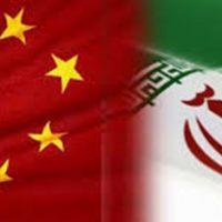 چین: آمریکا به مسیر احترام به توافق هستهای ایران بازگردد