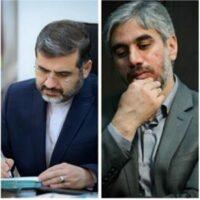 انتصاب یاسر احمدوندبه عنوان معاون فرهنگی وزارت ارشاد